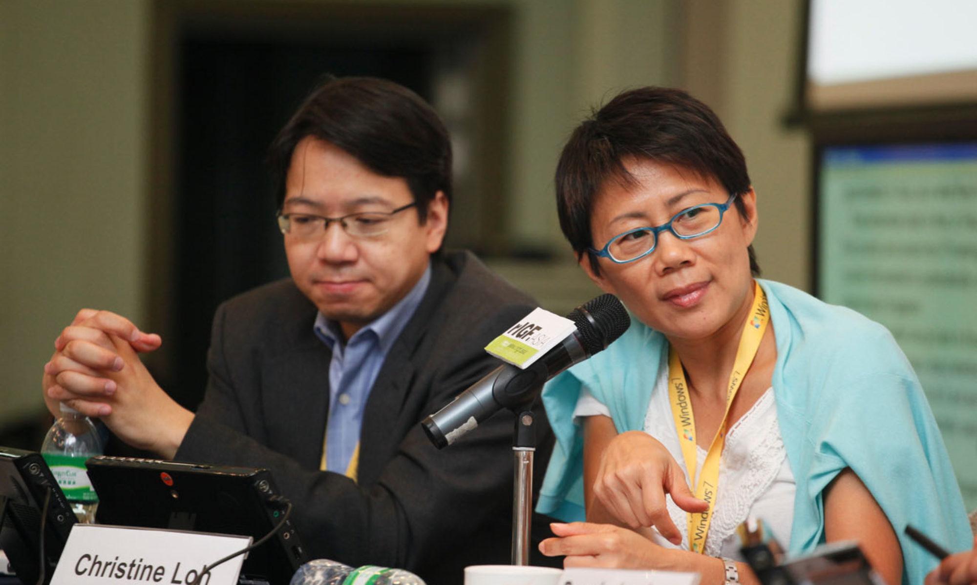 2010 APrIGF.Asia